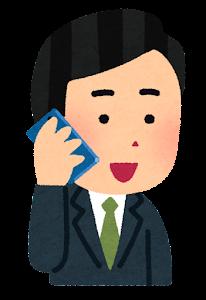 携帯電話で話す人のイラスト(男性会社員)