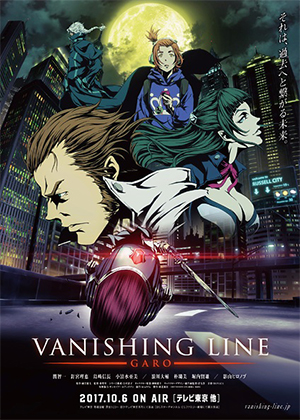 Garo: Vanishing Line [24/24] [HD] [MEGA]