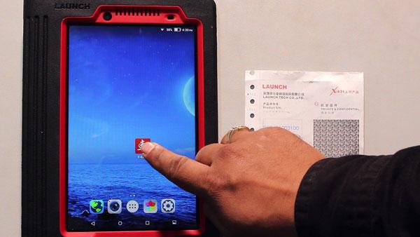 lance-x431-v-app