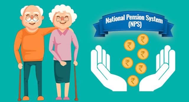 राष्ट्रीय पेंशन योजना क्या है ? what is national pension scheme ? एनपीएस से जुड़े FAQ पढ़ें