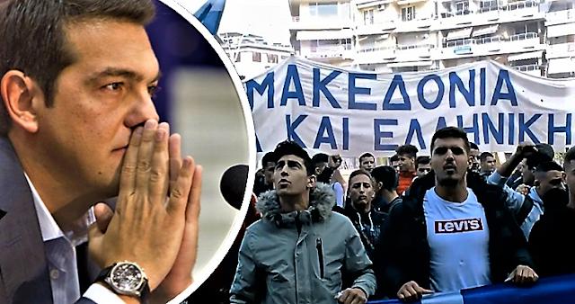Οι απάτριδες του ΣΥΡΙΖΑ ταυτίζουν τον φασισμό με την Μακεδονία