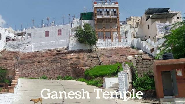 Ganesha Temple, Jodhpur