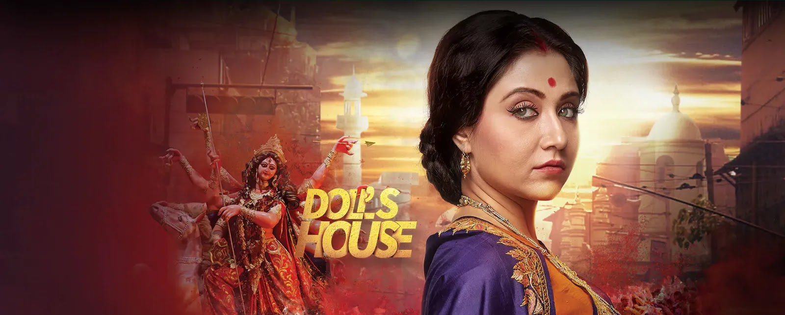 Doll S House Movie 2018 Hd Movie Download