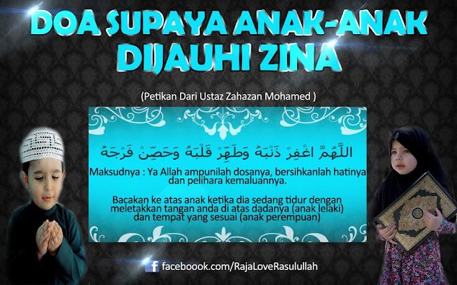 Ibubapa Patut Amalkan 3 Doa ini untuk Anak agar Mereka diberikan Kefahaman Agama, Bijak Cerdik dan dijauhkan dari Zina.
