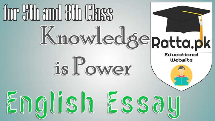 Knowledge is Power English Essay for 5th and 8th Class