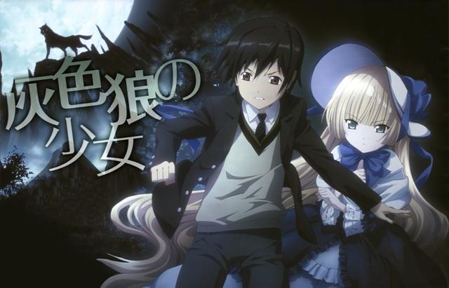 Saya Baru Menonton Gosick Ini Dan Langsung Meng Update Artikel Ketika Selesai Anime Memiliki Cerita Yang