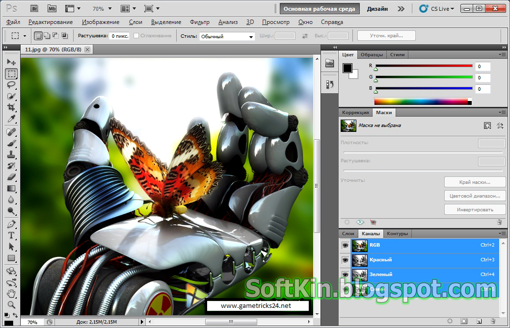 adobe photoshop cs4 portable free download 32 bit