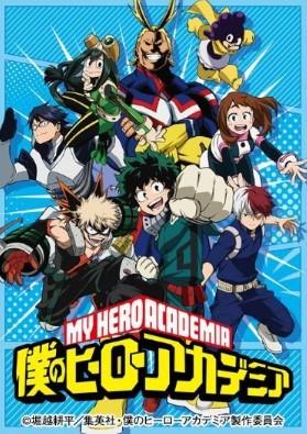 Boku no Hero Academia Boku no Hero Academia HD Download Boku no Hero Academia Assistir Boku no Hero Academia Boku no Hero Academia Todos os Episódios Online