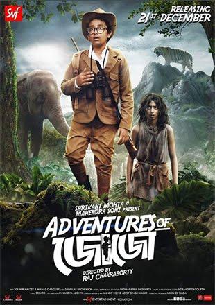Adventures of Jojo 2018 Full Bengali Movie Download HDRip 720p