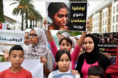 محنة مسلمي الروهينغا في ميانمار تدفع مغاربة إلى الاحتجاج بالرباط