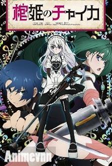 Hitsugi no Chaika - Quan tài Công Chúa 2013 Poster