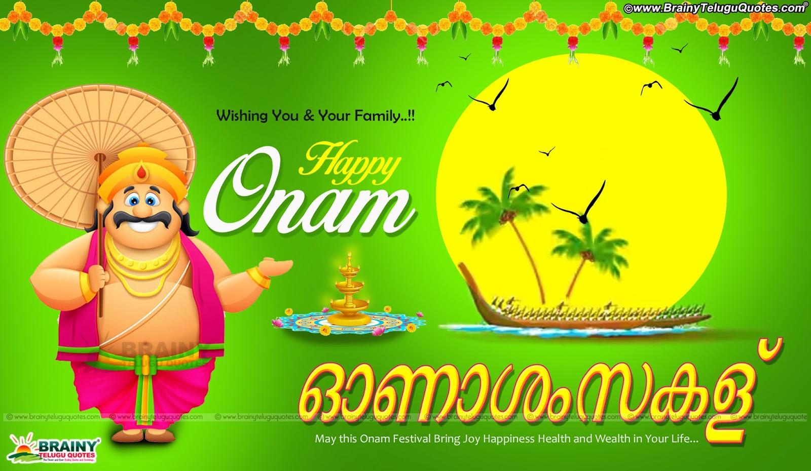 Happy Onam Greetings In Malayalam Happy Onam Wishes Malayalam