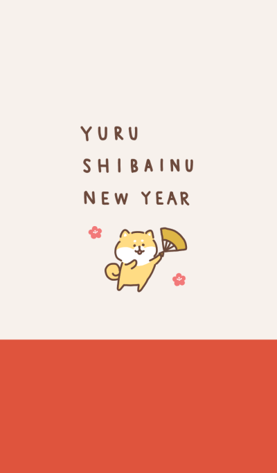 yuru shibainu new year theme