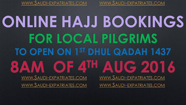 ONLINE LOCAL HAJJ BOOKINGS TO START ON 4th AUGSUT