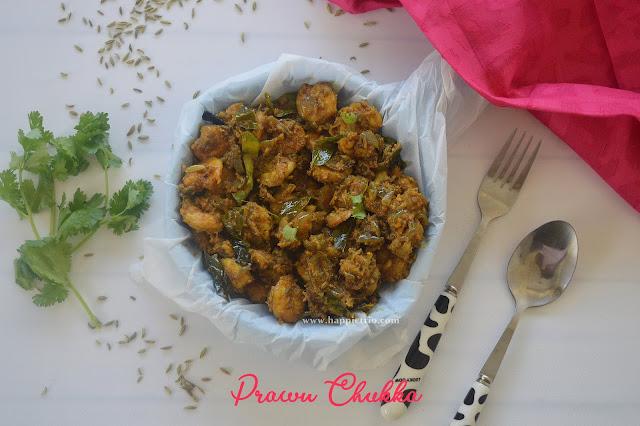 Prawn Chukka Masala Recipe | Iral Sukka Varuval