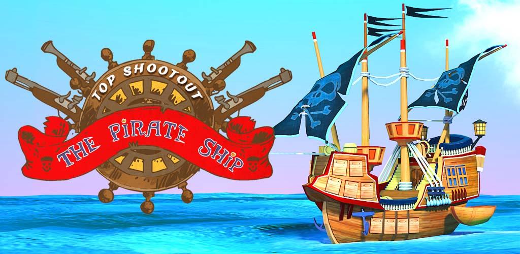 لعبة سفينة القراصنة تبادل إطلاق النار ..تبحر سفينة قراصنة قديمة مليئة بالذهب والرهائن الجميلون في البحر الكاريبي. أعد تحميل مدفعك لهزيمة جميع القراصنة والحصول على الدرجات بقدر ما تستطيع في أفضل تبادل لإطلاق النار
