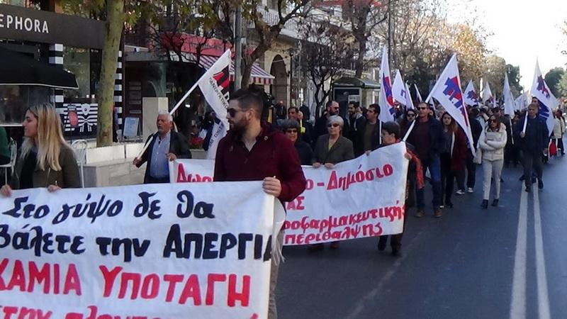 Διακήρυξη της «Ταξικής Ενότητας» για το Συνέδριο του Εργατικού Κέντρου Έβρου