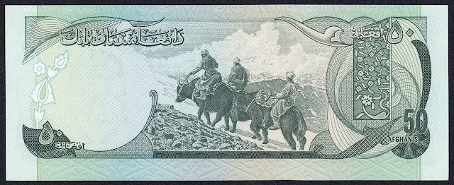Afghanistan money currency 50 Afghanis banknote 1973 Men riding yaks
