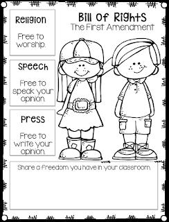 1st Grade Hip Hip Hooray!: Constitution Day...Friday