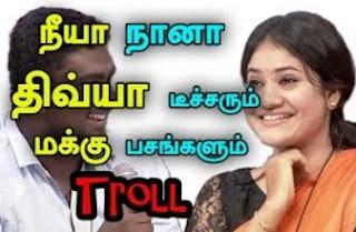 Vijay Tv Neeya Naana Divya Teacher Show Trolls for Arrear Boys Tamil Memes