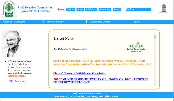 SSC CGL Tier 1 Results with Marks, Expected Date 2018 | SSC.NIC.IN