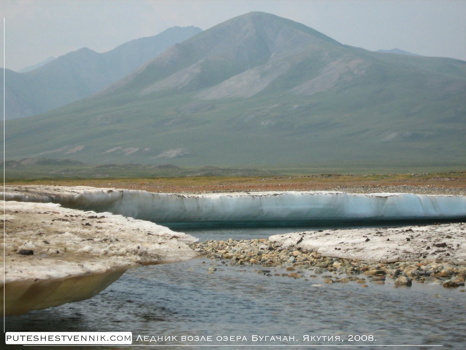 Ледник поблизости от озера Бугачан