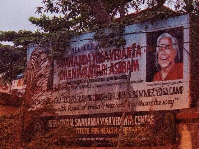 Sivananda Ashram in Kerala
