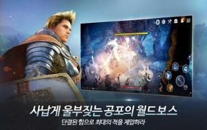 Black Desert Mobile APK MOD For Android 2018