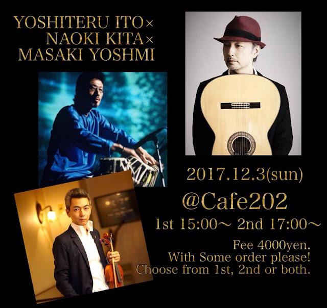 2017年12月3日 伊藤芳輝(gt)吉見征樹(tabla)喜多直毅(violin) @Cafe202