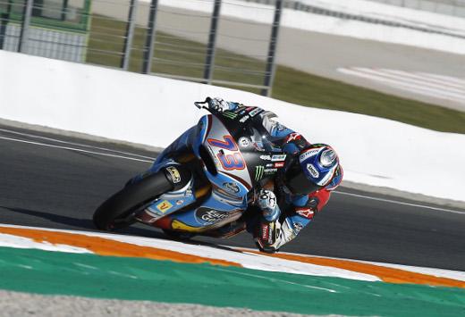 El Circuit pone a la venta las entradas para el Gran Premio 2019 con un 30% de descuento