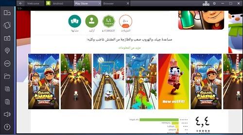 تحميل برنامج baidu pc faster عربي