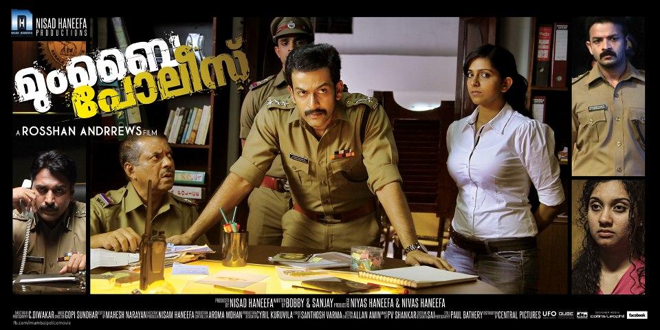 Mumbai Police New Malayalam Movie Review
