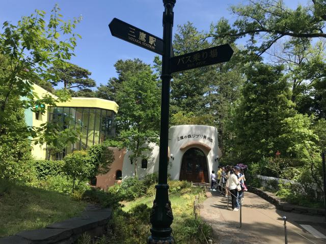 三鷹の森ジブリ美術館の外観写真です。