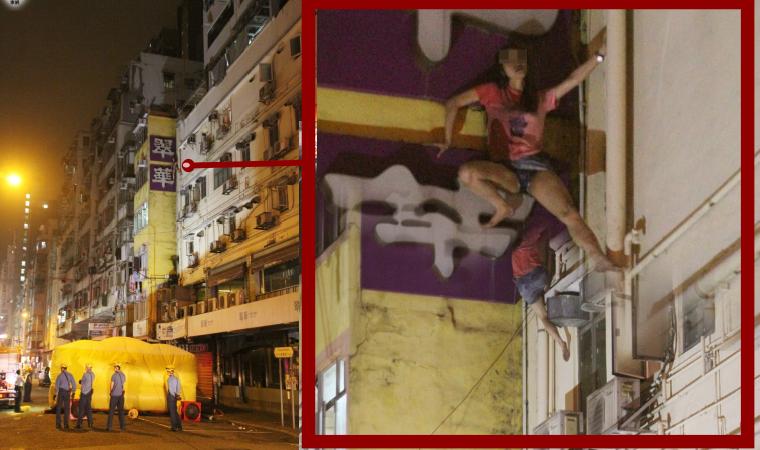 Ribut dengan Pacar, Wanita di yau Ma Tei Panjat Bagian Luar Gedung Hotel