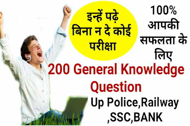 TOP 500 SAMANYA VIGYAN QUESTION, GENERAL SCIENCE NOTES