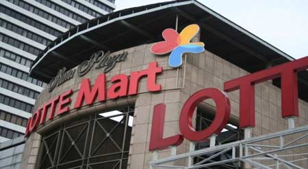 Nomor Call Center CS PT Lotte Indonesia