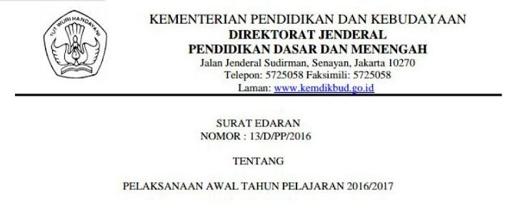 Surat Edaran Ditjen Dikdasmen Tentang Pelaksanaan Awal Tahun Pelajaran 2016/2017