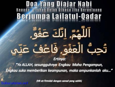 30 Keutamaan Shalat Tarawih Di Bulan Ramadhan