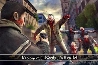 تحميل لعبه DEAD TRIGGER 2 مهكره