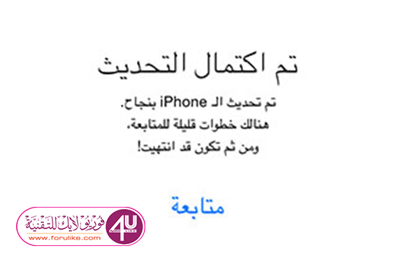 أبل تقوم بإطلاق تحديث iOS 11.0.1 لإصلاح العديد من المشكلات وأهمها استهلاك البطارية
