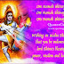 Happy Shivratri Whatsapp Status, Quotes, Wishes with Images