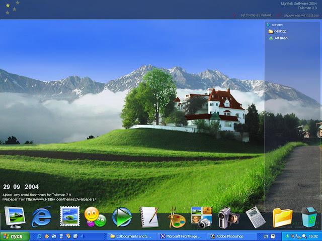 تحميل برنامج Talisman Desktop لتغير شكل سطح المكتب الى أروع الأشكال