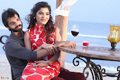 Mantri Gari Bangalow Stills-thumbnail-1