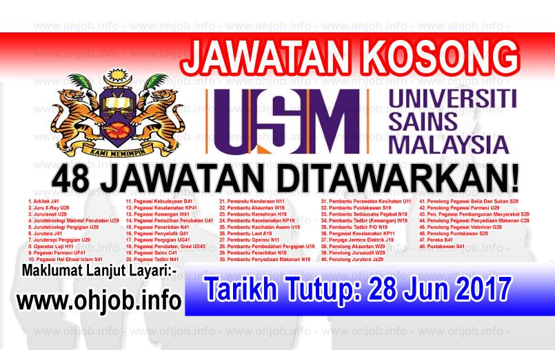 Jawatan Kerja Kosong Universiti Sains Malaysia - USM logo www.ohjob.info jun 2017