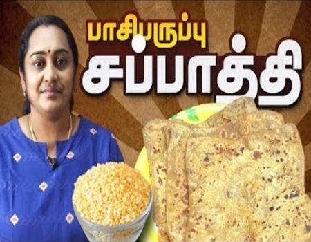 Pasi Paruppu Chapati Recipe in Tamil by Gobi Sudha | Moong Dhal chapati