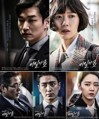 Secret Forest, Stranger, Forest Of Secret, Drama Korea, Korean Drama, Korean Style, Artis Korea, Sinopsis Drama Korea, Sinopsis Secret Forest, Korean Drama Review, My Opinion, My Feeling, My Favorite, Review By Miss Banu, Ending Secret Forest, Misteri, Suspen, Thriller, Isu Rasuah, Pelakon Drama Korea Secret Forest, Cho Seung Woo, Bae Doo Na, Yoo Jae Myung, Lee Joon Hyuk, Shin Hye Sun, Choi Byung Mo, Park Jin Woo, Choi Jae Woong, Prosecutor, Lawyer, Law, Corruption,