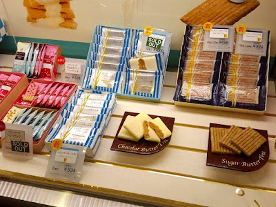 10D9N Spring Japan Trip: Sweets from Seibu Department Store, Ikebukuro