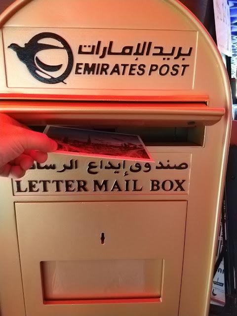 Башня Халифа, можно отправить открытки