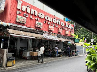 Bangkok, Polo Fried Chicken