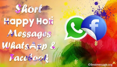 Happy Holi 2019 Messages, Quotes,Whatsapp Status,Shayari